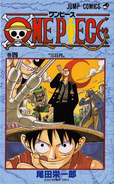 Eiichiro Oda, Toei Animation, One Piece, Monkey D. Luffy, Kuro (One Piece)