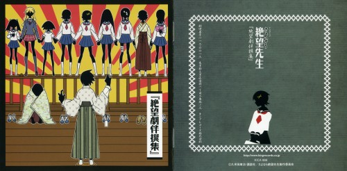 Shaft (Studio), Sayonara Zetsubou Sensei, Kiri Komori, Nami Hitou, Harumi Fujiyoshi