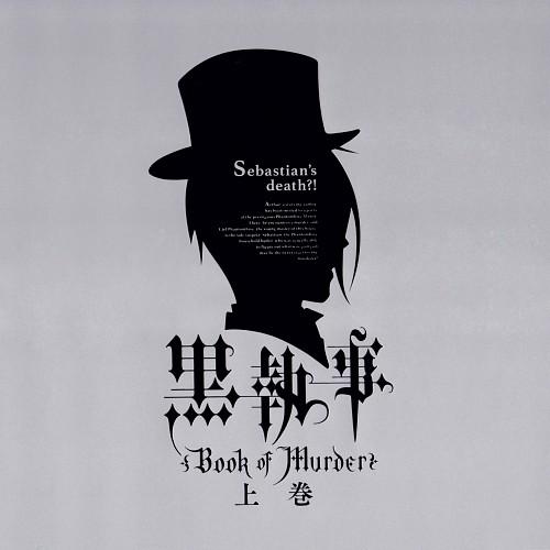 Yana Toboso, A-1 Pictures, Kuroshitsuji, Sebastian Michaelis, Album Cover