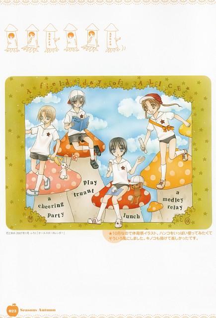 Tachibana Higuchi, Gakuen Alice, Gakuen Alice Illustration Fan Book, Mikan Sakura, Mr. Bear