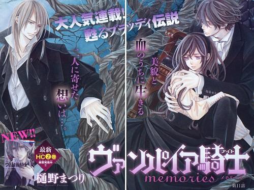 Matsuri Hino, Vampire Knight, Haruka Kuran, Juuri Kuran, Kaien Cross