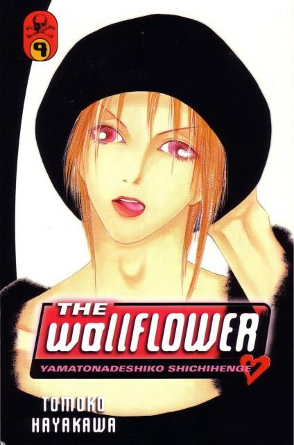 Tomoko Hayakawa, The Wallflower, Ranmaru Morii, Manga Cover