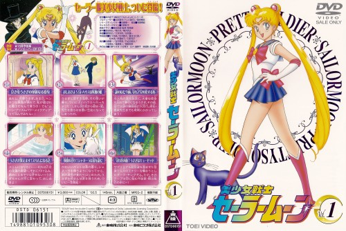 Toei Animation, Bishoujo Senshi Sailor Moon, Luna, Sailor Moon, DVD Cover