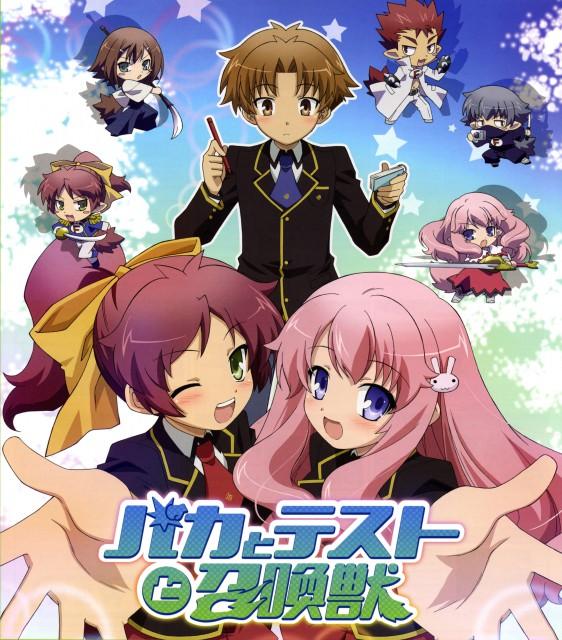 Yui Haga, Silver Link, Baka to Test to Shoukanjuu, Mizuki Himeji, Akihisa Yoshii