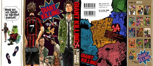 Tsujitomo, Giant Killing, Kousei Gotou, Kyouhei Sera, Takeshi Tatsumi