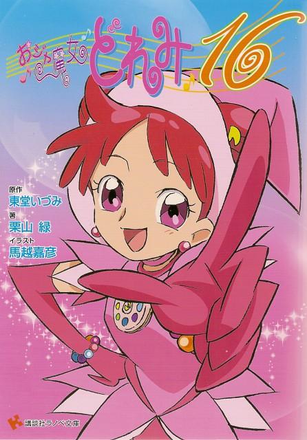 Toei Animation, Ojamajo DoReMi, Doremi Harukaze, Manga Cover