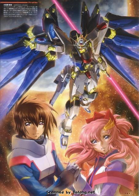RGB, Mobile Suit Gundam SEED Destiny, Lacus Clyne, Kira Yamato