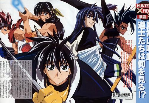 Ryu Fujisaki, Studio Deen, Hoshin Engi, Youzen, Nataku (Hoshin Engi)