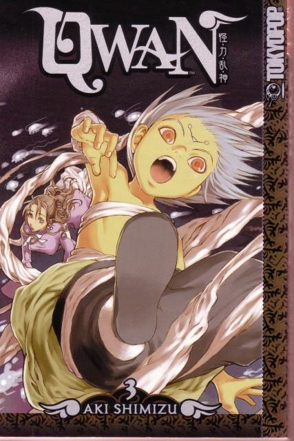 Aki Shimizu, Qwan, Manga Cover