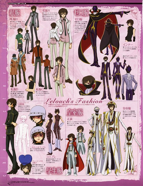 Takahiro Kimura, Sunrise (Studio), Lelouch of the Rebellion, Code Geass Archives 2006-2008 In Animage, Lelouch Lamperouge