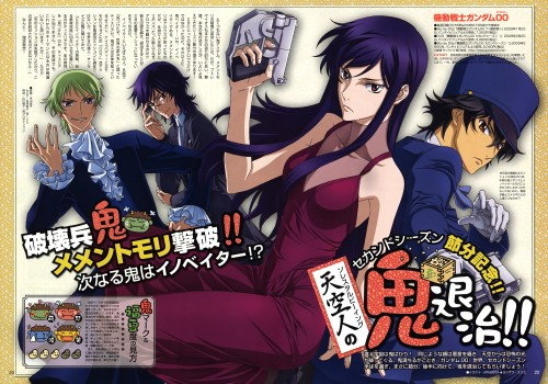 Sunrise (Studio), Mobile Suit Gundam 00, Regene Regetta, Ribbons Almark, Setsuna F. Seiei