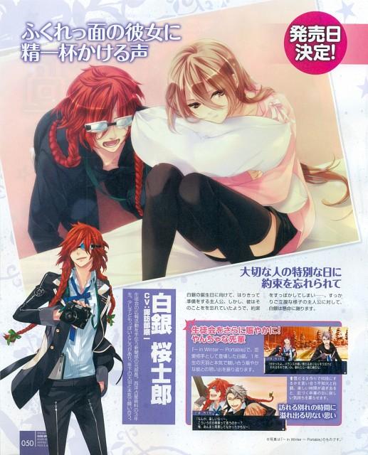 Kazuaki, Starry Sky, Tsukiko Yahisa, Ooshirou Shirogane, Magazine Page