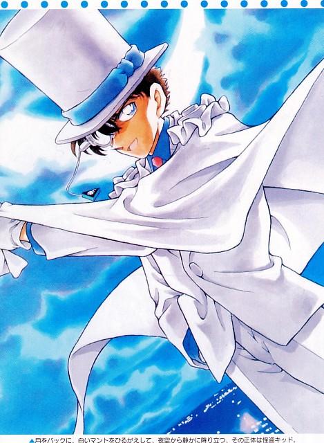 Gosho Aoyama, TMS Entertainment, Detective Conan, Kaito Kuroba
