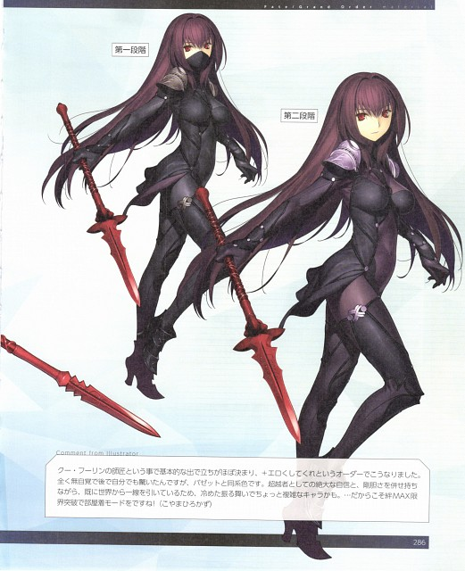 TYPE-MOON, DELiGHTWORKS, Fate/Grand Order, Scathach, Character Sheet