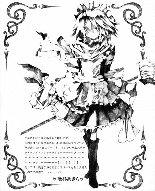 Akira Banpai, Touhou Project Tribute Arts 2, Touhou, Sakuya Izayoi