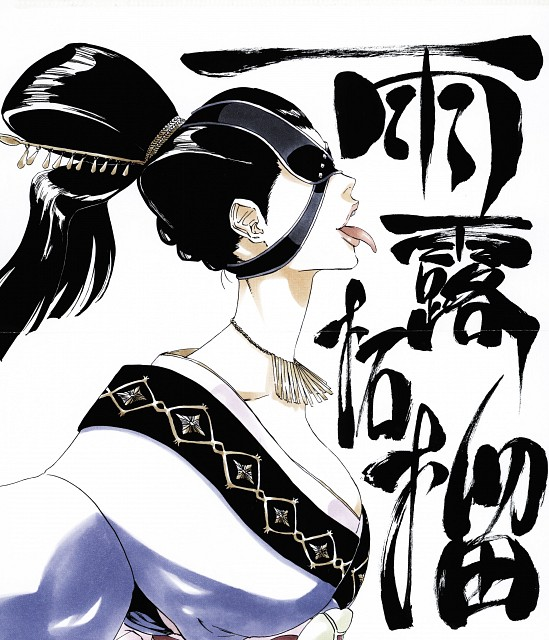 Kubo Tite, Bleach, Manga Cover