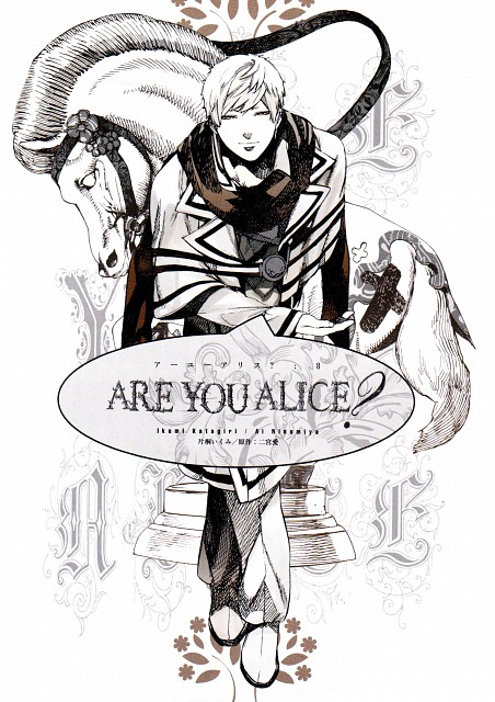 Ikumi Katagiri, Are You Alice, White Knight (Are You Alice)