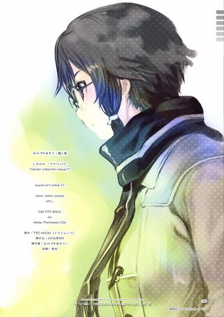 Akira Mikazuki, Shino Nomi, Sword Art Online, Shino Asada, Doujinshi