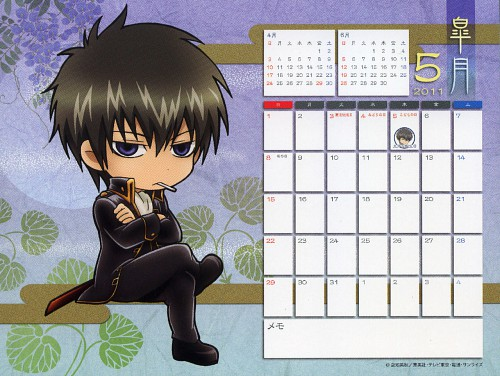Hideaki Sorachi, Sunrise (Studio), Gintama, Toshiro Hijikata, Calendar