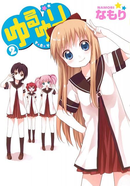 Namori, Dogakobo, Yuru Yuri, Yui Funami, Kyouko Toshinou