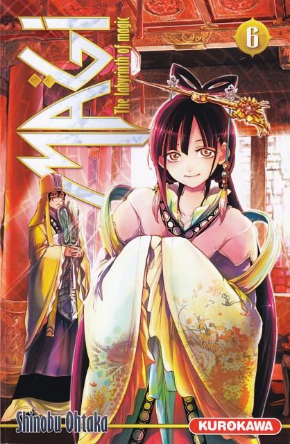 Shinobu Ohtaka, A-1 Pictures, MAGI: The Labyrinth of Magic, Kougyoku Ren, Koubun Ka