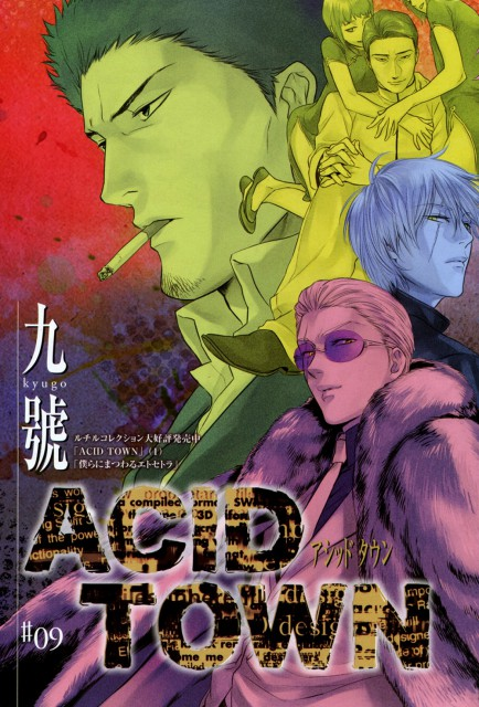 Kyuugou, Acid Town, Manga Cover