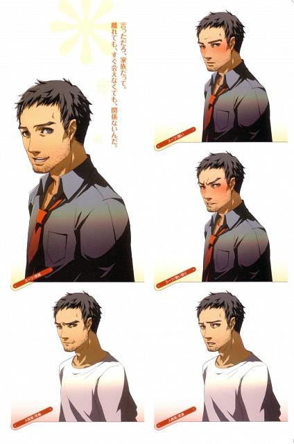 Anime International Company, Atlus, Shin Megami Tensei: Persona 4, Ryoutarou Doujima