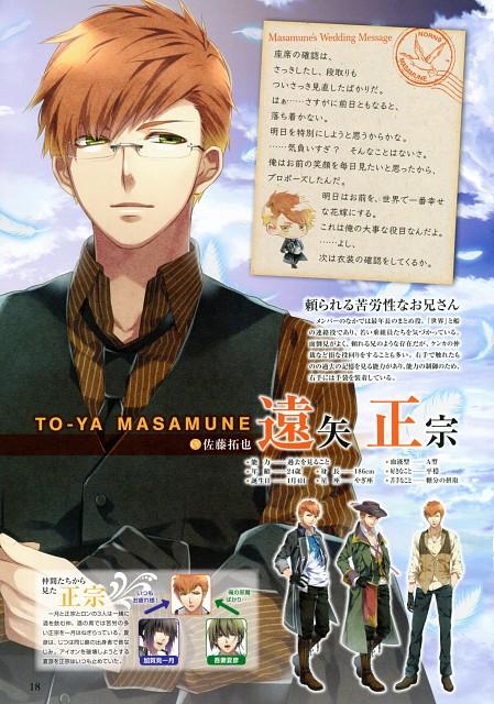 Teita, Idea Factory, NORN9 Premium Book, NORN9, Masamune Tooya
