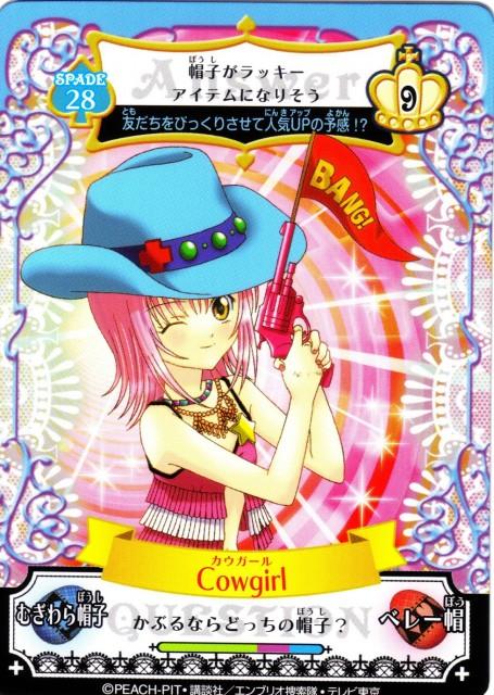Peach-Pit, Satelight, Shugo Chara, Amu Hinamori, Trading Cards
