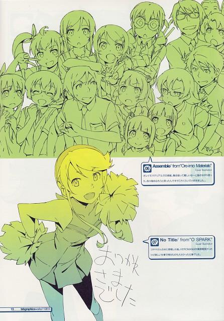 Sakura Ikeda, Hiro Kanzaki, Anime International Company, BONES, Ore no Imouto ga Konna ni Kawaii Wake ga Nai