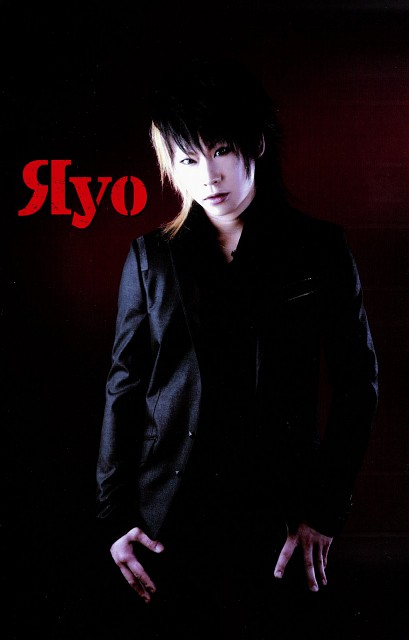 Ryo (J-Pop Idol)