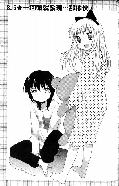 Namori, Dogakobo, Yuru Yuri, Kyouko Toshinou, Yui Funami