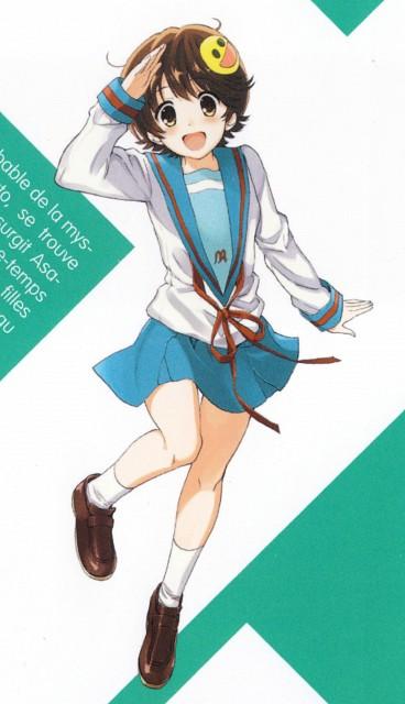 Kyoto Animation, The Melancholy of Suzumiya Haruhi, Manga Cover