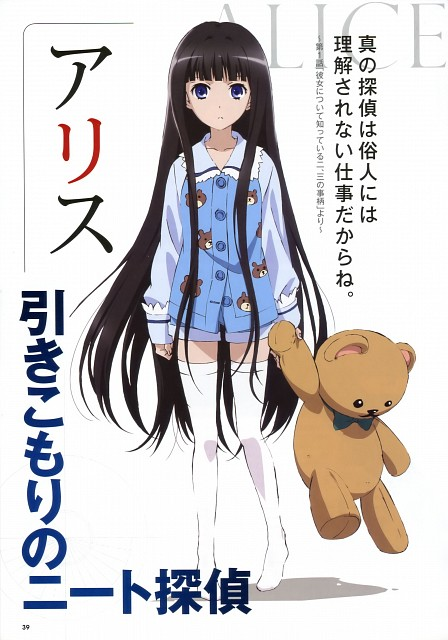 J.C. Staff, Kamisama no Memo-chou, Yuuko Shionji