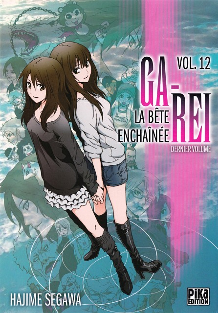Hajime Segawa, Studio Asread, Anime International Company, Ga-rei, Noriyuki Izuna