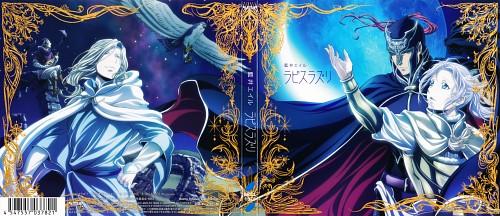 SANZIGEN, Heroic Legend of Arslan (Hiromu Arakawa), Daryun, Arslan, Gieve