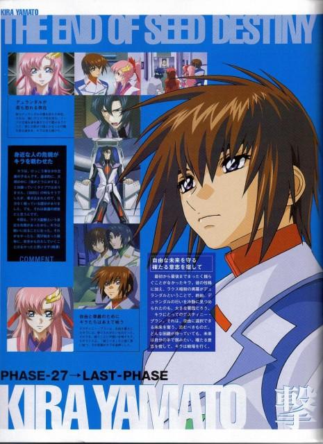 Sunrise (Studio), Mobile Suit Gundam SEED Destiny, Kira Yamato, Magazine Page, Animage