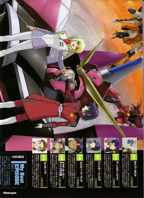 Sunrise (Studio), Mobile Suit Gundam SEED, Cagalli Yula Athha, Athrun Zala, Magazine Page