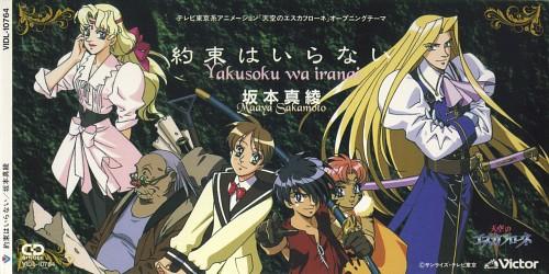 Sunrise (Studio), Tenkuu no Escaflowne, Hitomi Kanzaki, Merle, Allen Shezar