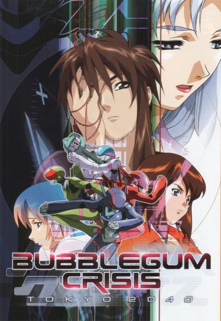 Anime International Company, Bubblegum Crisis, Nene Romanova, Sylia Stingray, Linna Yamazaki