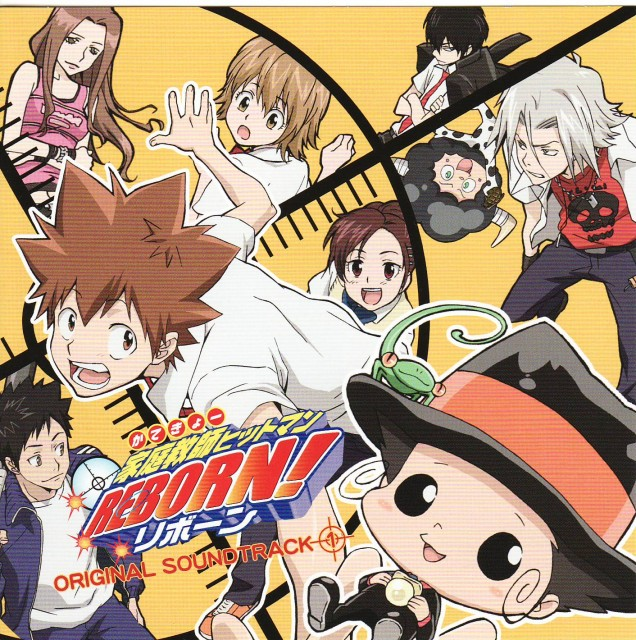 Akira Amano, Artland, Katekyo Hitman Reborn!, Bianchi, Tsunayoshi Sawada