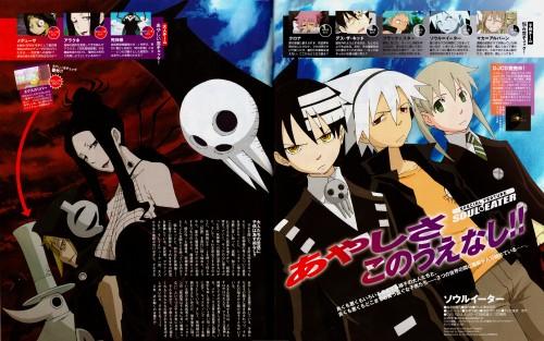 Atsushi Okubo, BONES, Soul Eater, Death The Kid, Arachne