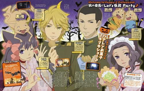 Otome Youkai Zakuro, Susukihotaru, Riken Yoshinokazura, Kei Agemaki, Mamezo