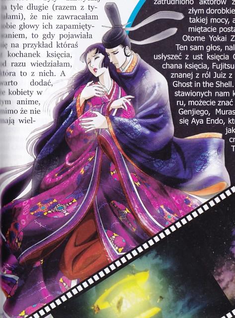 Tezuka Productions, TMS Entertainment, Genji Monogatari Sennenki, Hikaru Genji, Magazine Page