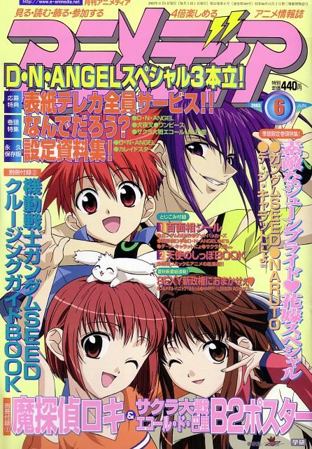 Yukiru Sugisaki, Xebec, D.N.Angel, Daisuke Niwa, With (D.N.Angel)