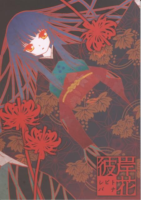 Miyuki Etoo, Jigoku Shoujo, Ai Enma, Doujinshi