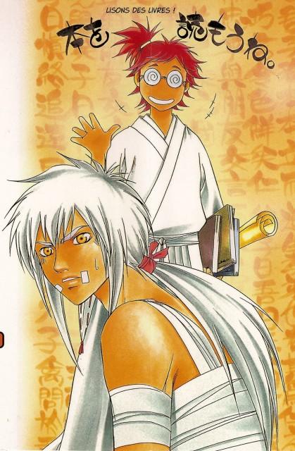 Akimine Kamijyo, Studio Deen, Samurai Deeper Kyo, Aka no Ou, Shinrei