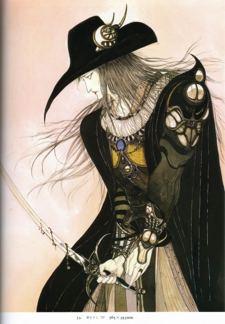 Yoshitaka Amano, Vampire Hunter D, Fantastic Collection #53 - Vampire Hunter D, D (Vampire Hunter D)