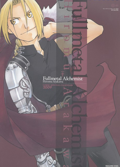 Hiromu Arakawa, Fullmetal Alchemist, Edward Elric, Calendar