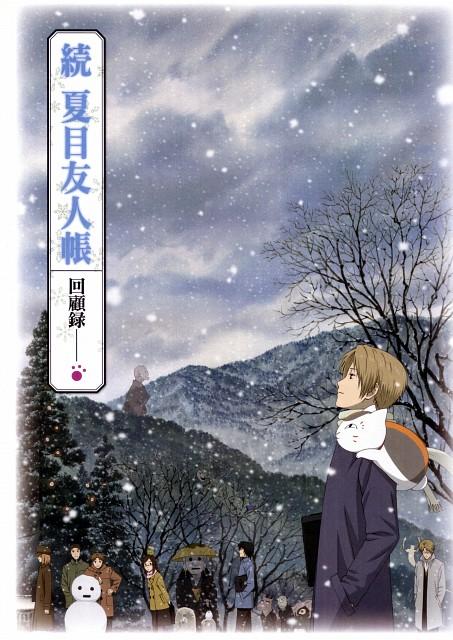 Yuki Midorikawa, Brains Base, Natsume Yuujinchou, Memories Book Atatakai Jinkan, Shuuichi Natori